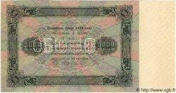 5000 Roubles RUSSIE  1923 P.171s SPL+