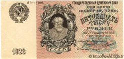 15000 Roubles RUSSIE  1923 P.182s NEUF