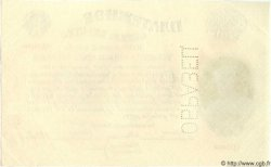 1000 Roubles RUSSIE  1924 P.184As NEUF