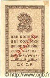 2 Kopeks RUSSIE  1924 P.192s pr.NEUF