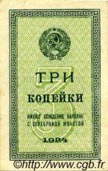 3 Kopeks RUSSIE  1924 P.193 SUP