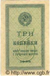 3 Kopeks RUSSIE  1924 P.193 NEUF