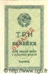 3 Kopeks RUSSIE  1924 P.193s pr.NEUF