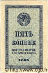 5 Kopeks RUSSIE  1924 P.194 SPL