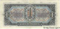 1 Chervonetz RUSSIE  1937 P.202 TTB+