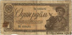 1 Rouble RUSSIE  1938 P.213 B+