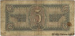 5 Roubles RUSSIE  1938 P.215 B
