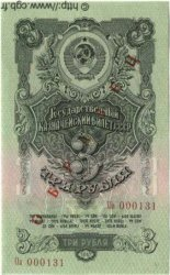 3 Roubles RUSSIE  1947 P.219s NEUF