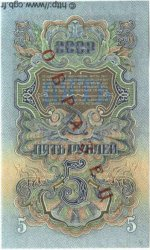 5 Roubles RUSSIE  1947 P.221s NEUF