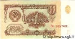1 Rouble RUSSIE  1961 P.222 NEUF