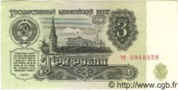 3 Roubles RUSSIE  1961 P.223