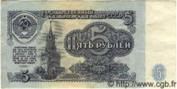 5 Roubles RUSSIE  1961 P.224