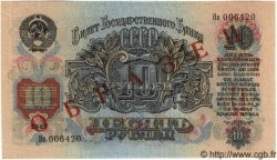 10 Roubles RUSSIE  1947 P.226s NEUF