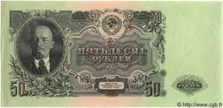 50 Roubles RUSSIE  1947 P.230s NEUF