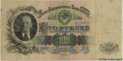 100 Roubles  RUSSIE  1947 P.231 TB+