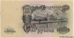 100 Roubles RUSSIE  1947 P.232s NEUF