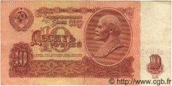 10 Roubles RUSSIE  1961 P.233 TTB
