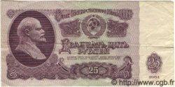 25 Roubles RUSSIE  1961 P.234 TTB