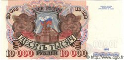 10000 Roubles RUSSIE  1992 P.252 NEUF