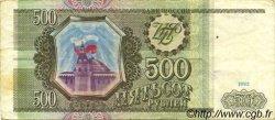 500 Roubles RUSSIE  1993 P.256 TTB+