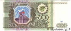 500 Roubles  RUSSIE  1993 P.256 NEUF