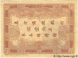 1 Dollar - 1 Piastre marron INDOCHINE FRANÇAISE Saïgon 1899 P.027 SPL