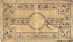 20 Piastres - 20 Piastres INDOCHINE FRANÇAISE Saïgon 1905 P.036 TB