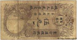 5 Piastres INDOCHINE FRANÇAISE Saïgon 1916 P.037b B+