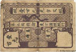 100 Piastres INDOCHINE FRANÇAISE Saïgon 1914 P.039 B