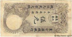 5 Piastres INDOCHINE FRANÇAISE  1920 P.038 TTB