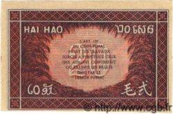 20 Cents INDOCHINE FRANÇAISE  1939 P.090 NEUF