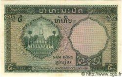5 Piastres / 5 Kip INDOCHINE FRANÇAISE  1953 P.101 SUP