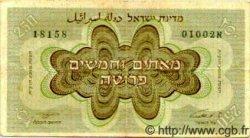 250 Pruta ISRAËL  1953 P.13b TTB