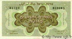 250 Pruta ISRAËL  1953 P.13c NEUF