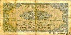 500 Mils ISRAËL  1951 P.14 TB