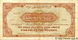 5 Pounds ISRAËL  1951 P.16 TTB