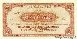 5 Pounds ISRAËL  1951 P.16 SUP