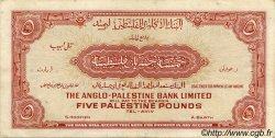 5 Pounds ISRAËL  1951 P.16 TTB+