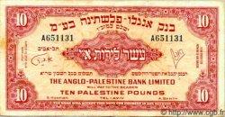 10 Pounds ISRAËL  1951 P.17 TTB
