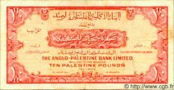 10 Pounds ISRAËL  1951 P.17 TTB