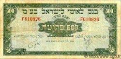 500 Prutah ISRAËL  1952 P.19 TB+