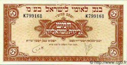5 Pounds ISRAËL  1952 P.21 NEUF