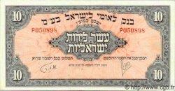 10 Pounds ISRAËL  1952 P.22a SPL