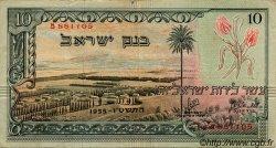 10 Lirot ISRAËL  1955 P.27a TB à TTB