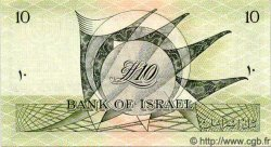 10 Lirot ISRAËL  1955 P.27a pr.NEUF