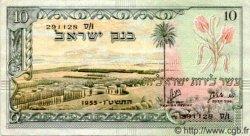 10 Lirot ISRAËL  1955 P.27b pr.NEUF
