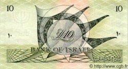 10 Lirot ISRAËL  1955 P.27b
