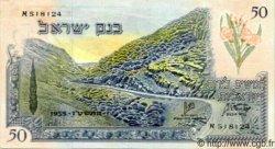 50 Lirot ISRAËL  1955 P.28a pr.NEUF