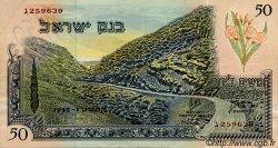 50 Lirot ISRAËL  1955 P.28b TTB+