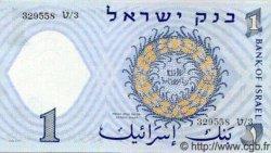 1 Lira ISRAËL  1958 P.30a NEUF